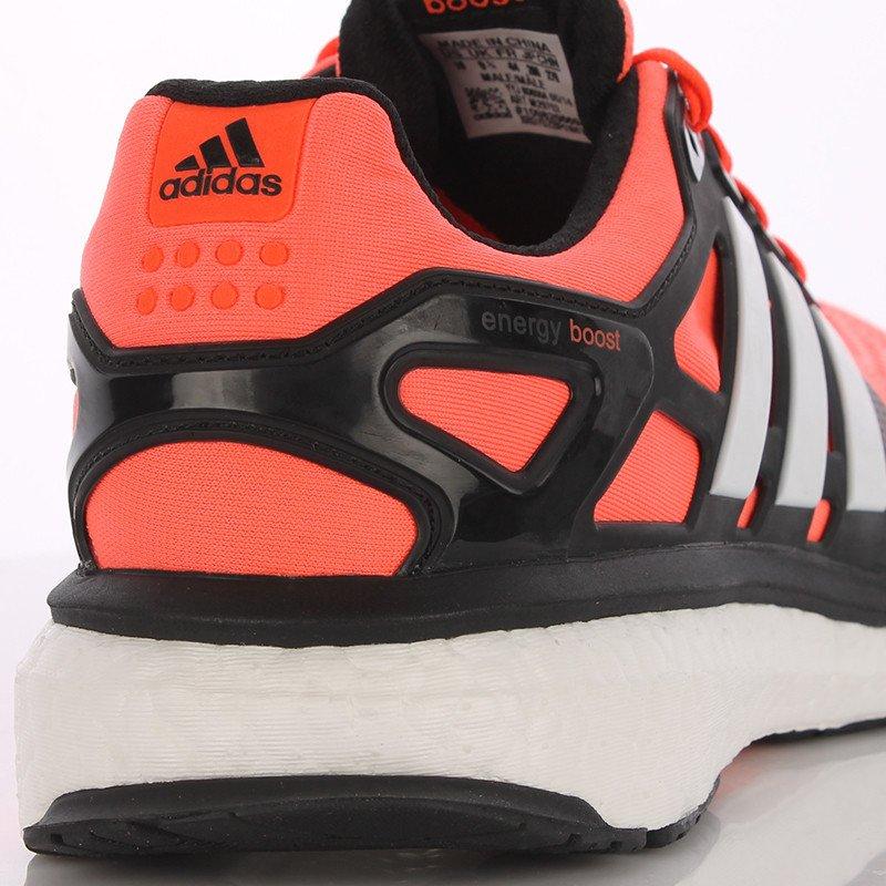 Adidas Response Boost 2 Fully Reviewed