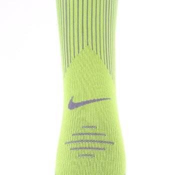 skarpety do biegania NIKE ELITE RUNNING COMPRESSION / SX4886-700